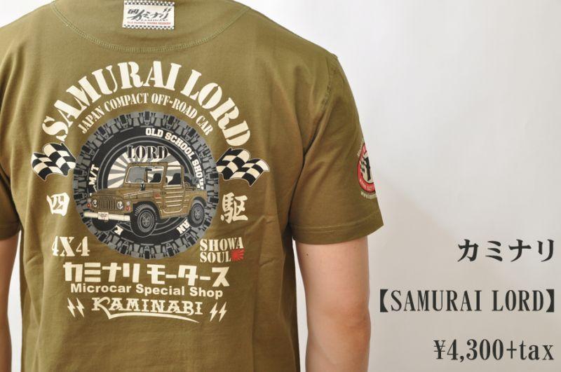 画像1: カミナリ KAMINARI Tシャツ SAMURAI LORD カーキ KMT-168 通販 メンズ カミナリ族 (1)