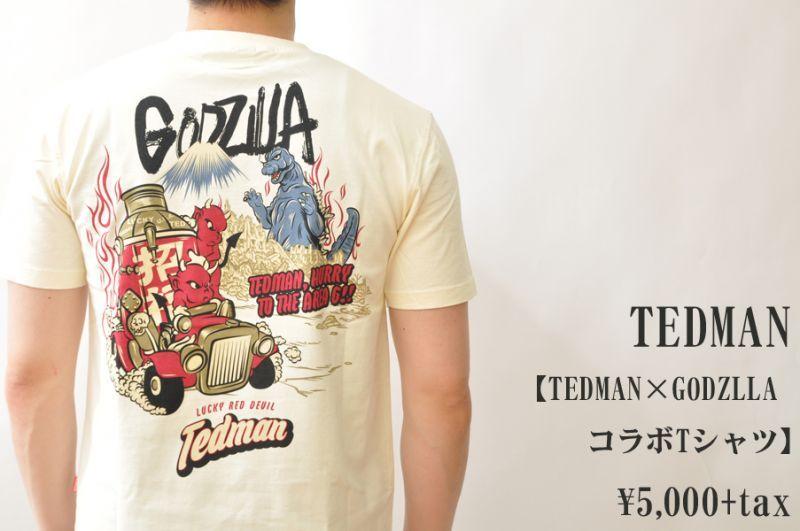 画像1: TEDMAN TEDMAN×GODZLLAコラボTシャツ ホワイト エフ商会 メンズ 人気 通販 (1)