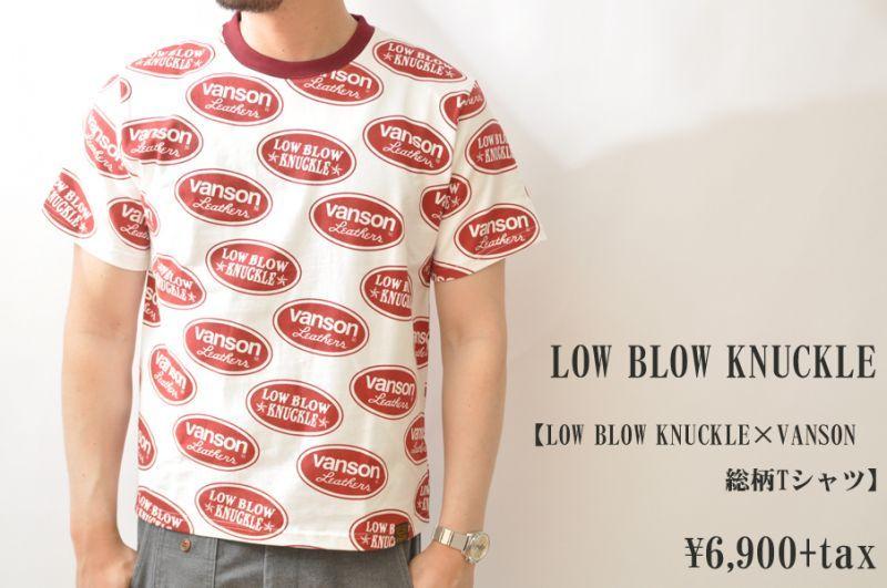 画像1: LOW BLOW KNUCKLE LOW BLOW KNUCKLE×VANSONコラボ総柄Tシャツ ホワイト メンズ 人気 通販 (1)