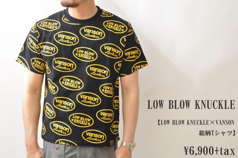 画像1: LOW BLOW KNUCKLE LOW BLOW KNUCKLE×VANSONコラボ総柄Tシャツ ブラック メンズ 人気 通販 (1)