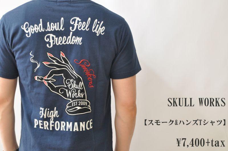 画像1: SKULL WORKS スモーク&ハンズTシャツ メンズ 人気 通販 (1)