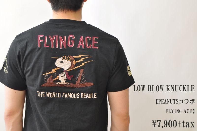 画像1: LOW BLOW KNUCKLE PEANUTSコラボ FLYING ACE ブラック メンズ 人気 通販 (1)
