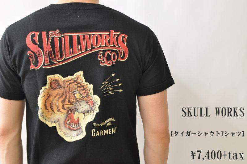 画像1: SKULL WORKS タイガーシャウトTシャツ メンズ 人気 通販 (1)
