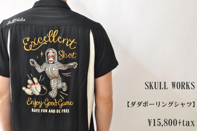 画像1: SKULL WORKS ダダボーリングシャツ メンズ 人気 通販 (1)