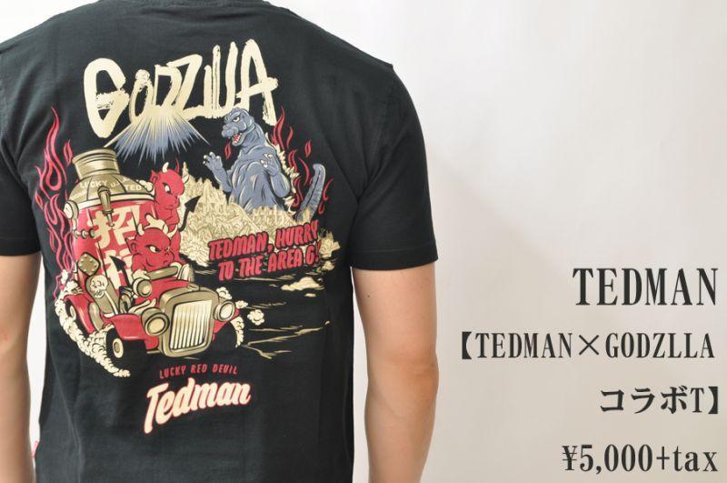画像1: TEDMAN TEDMAN×GODZLLAコラボTシャツ ブラック エフ商会 メンズ 人気 通販 (1)