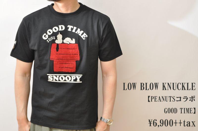 画像1: LOW BLOW KNUCKLE PEANUTSコラボ GOOD TIME ブラック メンズ 人気 通販 (1)