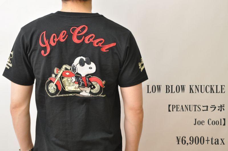画像1: LOW BLOW KNUCKLE PEANUTSコラボ Joe Cool ブラック メンズ 人気 通販 (1)
