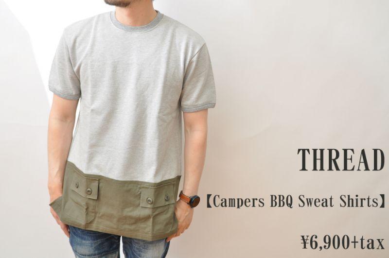 画像1: THREAD Campers BBQ Sweat Shirts ヘザーグレー メンズ 人気 通販 (1)