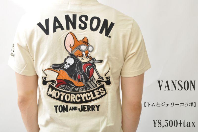 画像1: VANSON トムとジェリーコラボTシャツB ホワイト メンズ レディース 人気 通販 (1)
