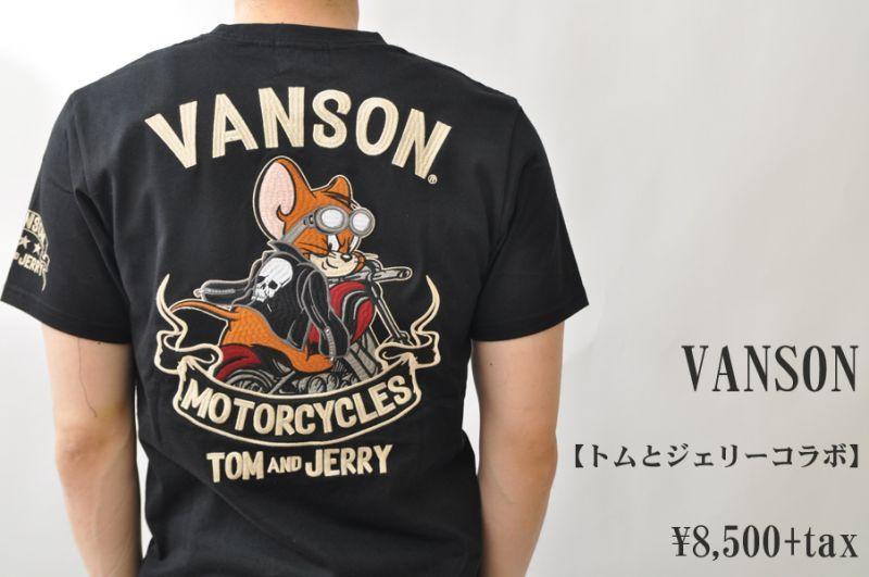 画像1: VANSON トムとジェリーコラボTシャツB ブラック メンズ レディース 人気 通販 (1)