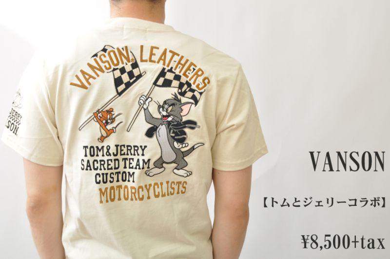 画像1: VANSON トムとジェリーコラボTシャツA ホワイト メンズ レディース 人気 通販 (1)