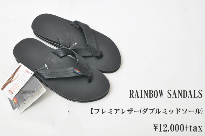 画像1: RAINBOW SANDALS プレミアレザー(ダブルミッドソール) RSM302ALTS-PL メンズ 人気 通販 (1)