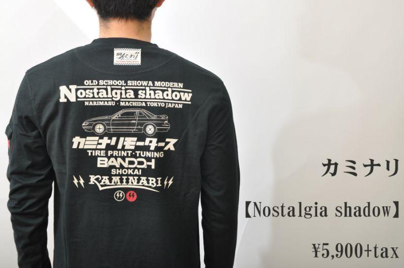 画像1: カミナリ Kaminari 長袖Tシャツ Nostalgia shadow KMLT-175 BLACK エフ商会 メンズ 通販 人気 カミナリ族 (1)