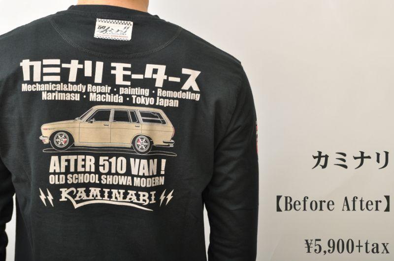 画像1: カミナリ Kaminari 長袖Tシャツ Before After KMLT-176 BLACK エフ商会 メンズ 通販 人気 カミナリ族 (1)
