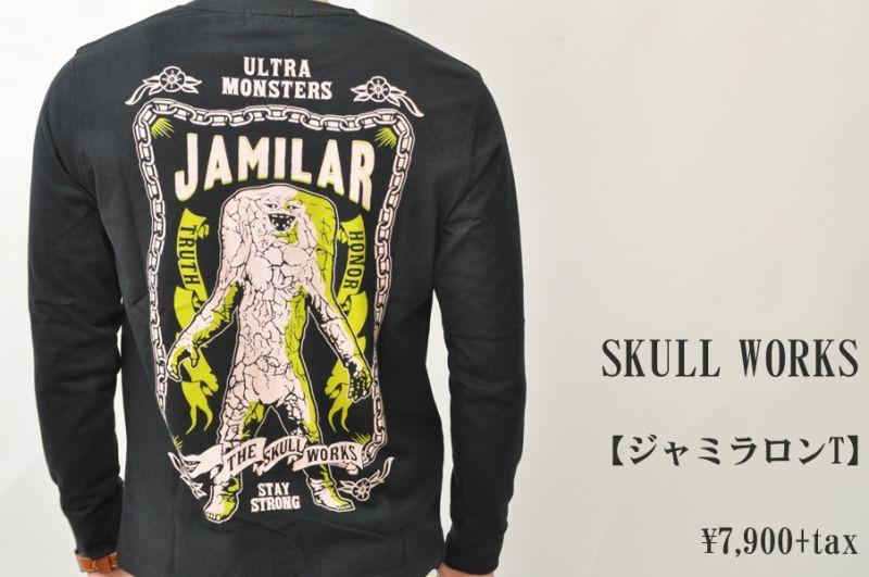 画像1: SKULL WORKS ジャミラロンT メンズ 人気 通販 (1)