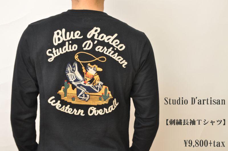 画像1: Studio D'artisan ステュディオ・ダ・ルチザン 刺繍長袖Tシャツ 9935 メンズ 人気 通販 (1)