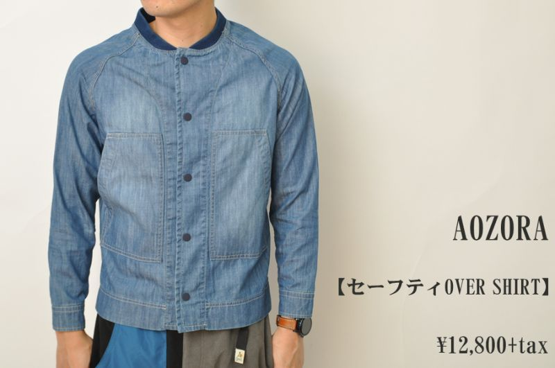 画像1: AOZORA リフレクターステッチオーバーシャツ メンズ 人気 通販 (1)