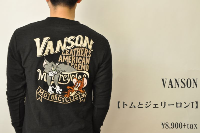 画像1: VANSON トムとジェリーロンT ブラック メンズ 人気 通販 (1)