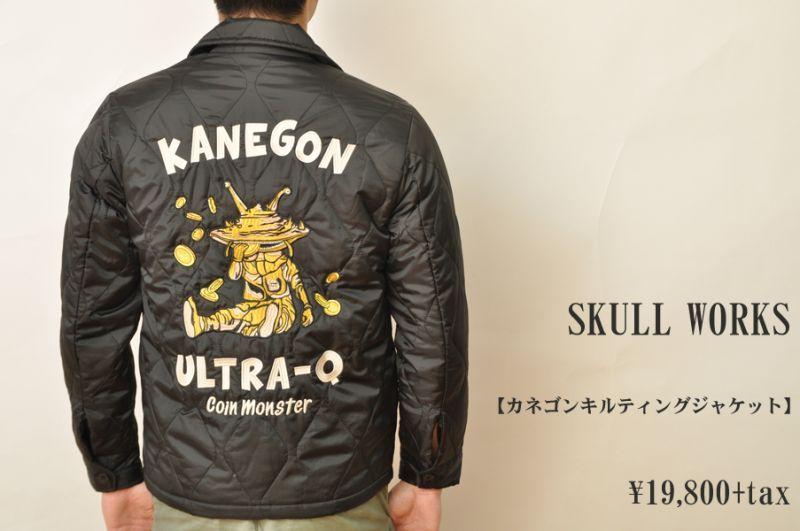 画像1: SKULL WORKS カネゴンキルティングジャケット メンズ 人気 通販 (1)
