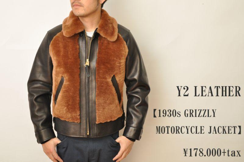 画像1: Y'2 LEATHER 1930s GRIZZLY MOTORCYCLE JAKET 20th Anniversary メンズ 人気 通販 (1)