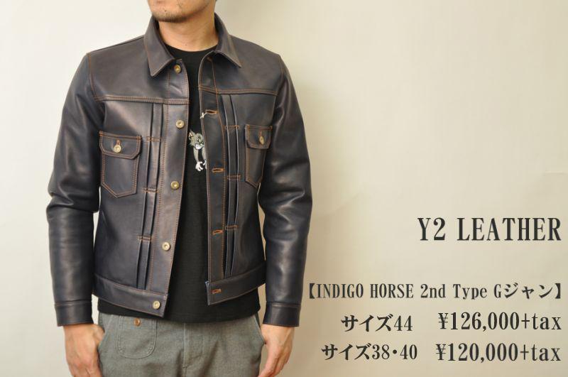 画像1: Y'2 LEATHER INDIGO HORSE 2nd Type Gジャン メンズ 人気 通販 (1)
