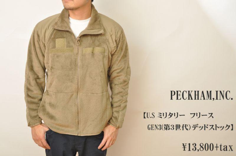 画像1: PECKHAM,INC. U.S ミリタリー フリース GEN3(第3世代)デッドストック コヨーテ Jacket Fleece Coldweather 人気 通販 (1)