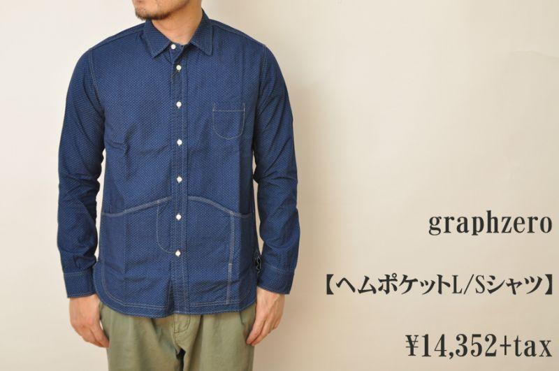 画像1: graphzero ヘムポケットL/Sシャツ GZ-HMPKS-3009 ドット メンズ 人気 通販 (1)
