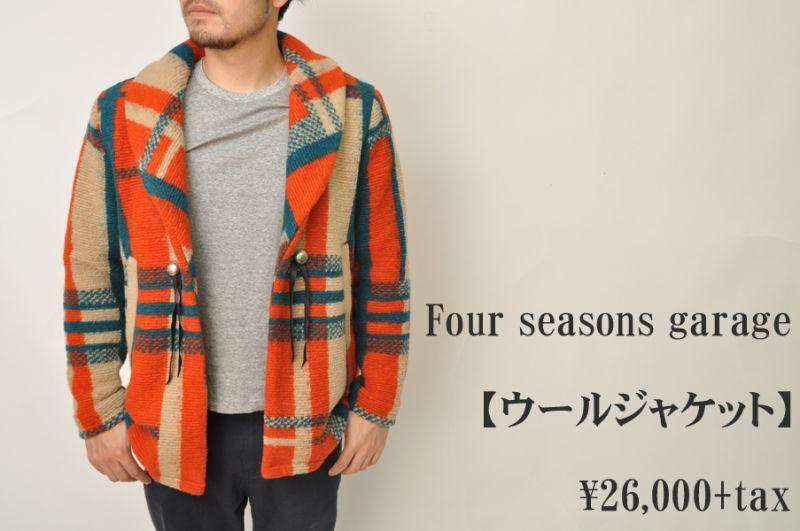 画像1: Four seasons garage ウールジャケット メンズ 人気 通販 (1)