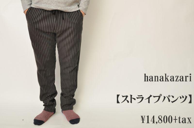 画像1: hanakazari ストライプパンツ ブラック メンズ 人気 通販 (1)