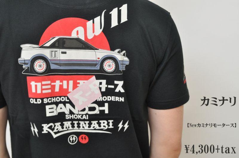 画像1: カミナリ KAMINARI Tシャツ Newカミナリモータース ブラック KMT-187 通販 メンズ カミナリ族 (1)