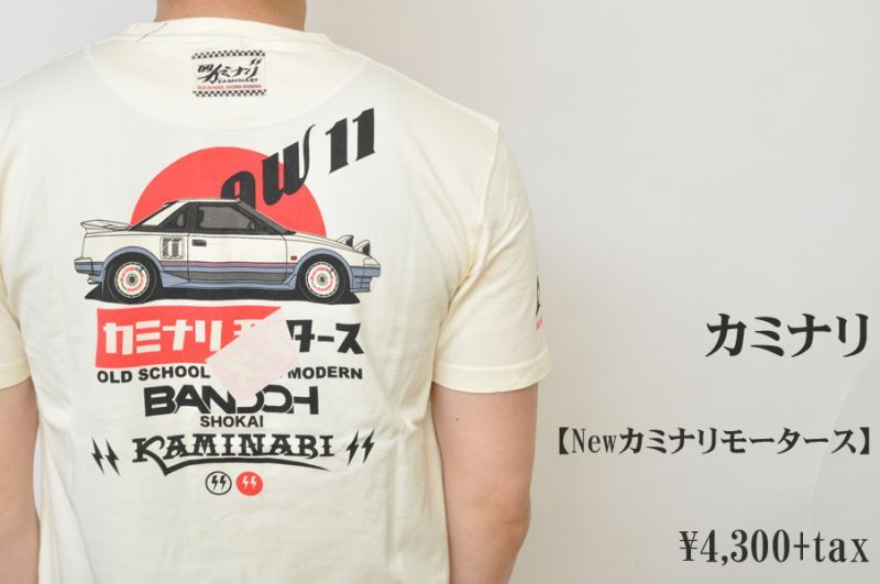 画像1: カミナリ KAMINARI Tシャツ Newカミナリモータース ホワイト KMT-187 通販 メンズ カミナリ族 (1)