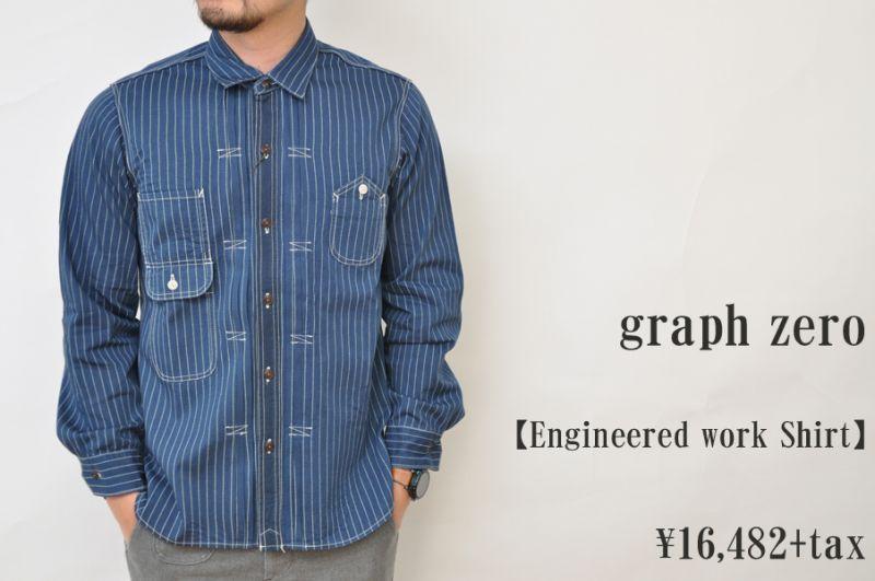 画像1: graphzero Engineered work Shirt GZ-EWGL メンズ 人気 通販 (1)
