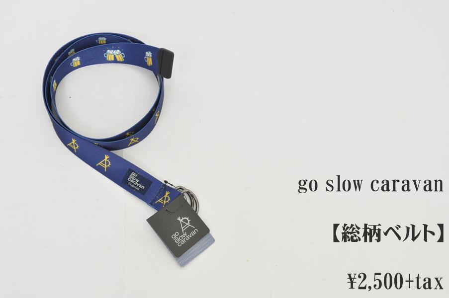 画像1: go slow caravan 総柄ベルト ビールNAVY 小物 人気 通販 (1)
