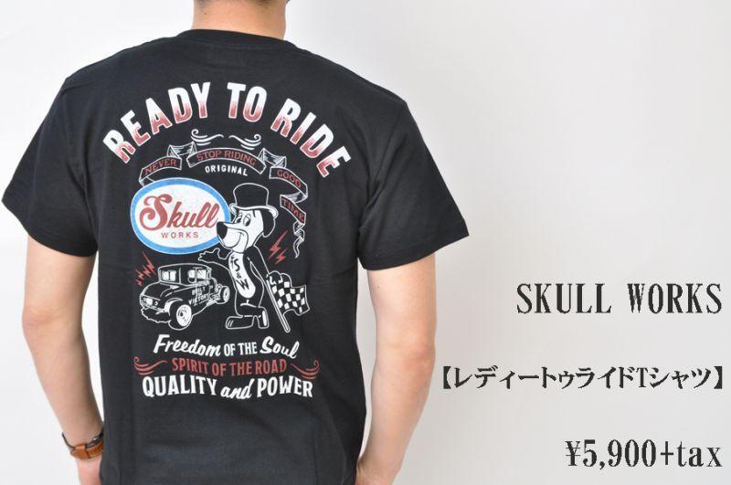 画像1: SKULL WORKS レディートゥライドTシャツ 半袖 メンズ 人気 通販 (1)