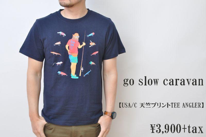 画像1: go slow caravan USA/C 天竺プリントTEE ANGLER メンズ 人気 通販 (1)