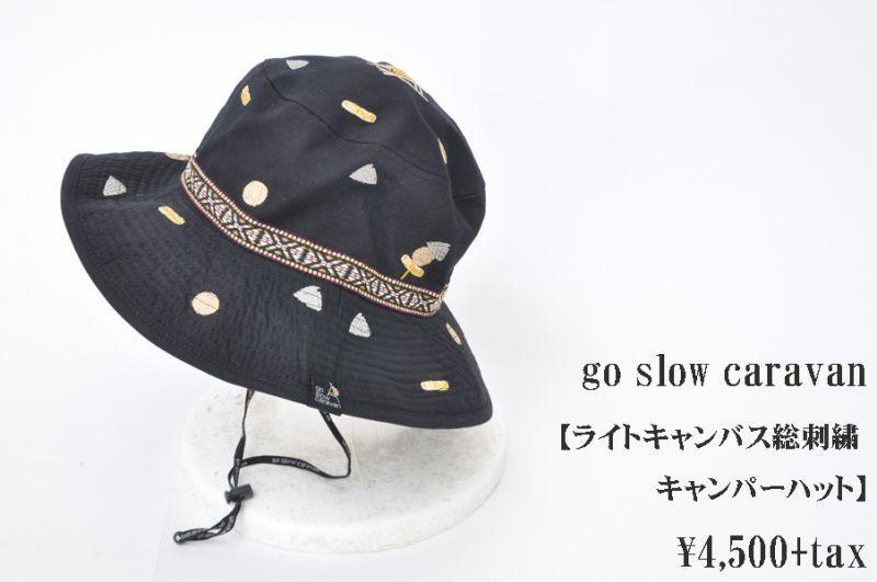 画像1: go slow caravan ライトキャンバス総刺繍 キャンパーハット おでんBLACK 帽子 (1)