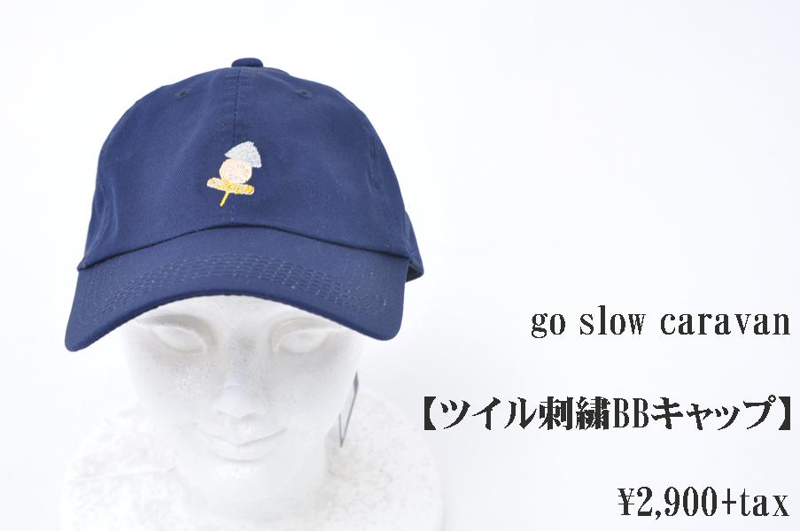 画像1: go slow caravan ツイル刺繍BBキャップ おでんNAVY 帽子 (1)