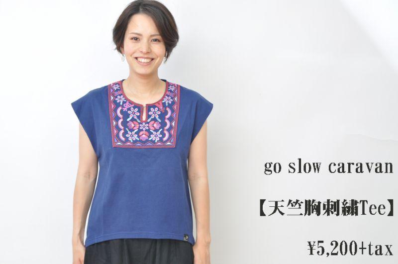 画像1: go slow caravan 天竺胸刺繍Tee NAVY レディース 人気 通販 (1)