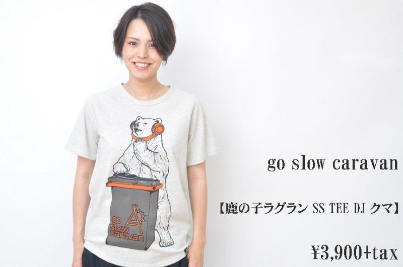 画像1: go slow caravan 鹿の子ラグランDJクマTEE レディース 人気 通販 (1)