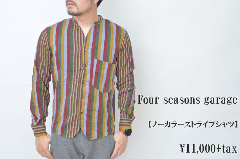 画像1: Four seasons garage ノーカラーストライプシャツA メンズ 人気 通販 (1)