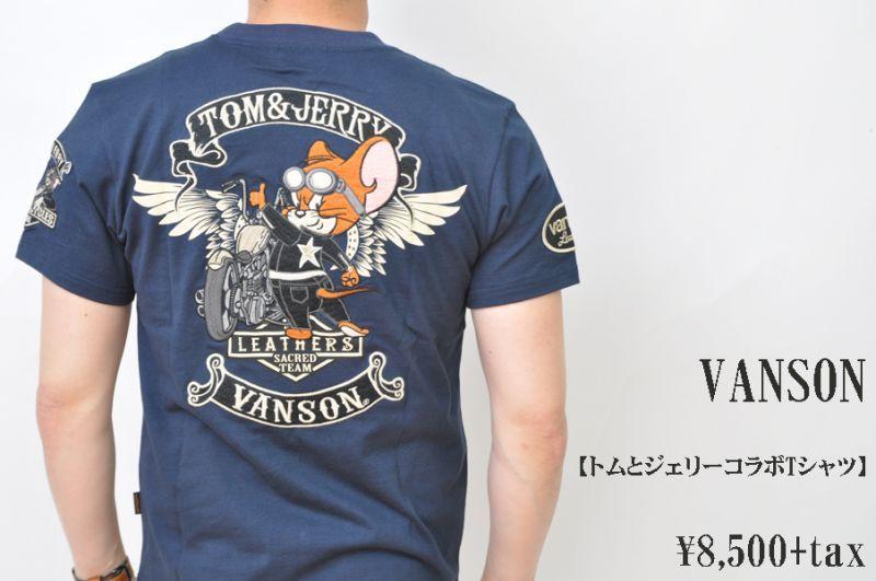 画像1: VANSON トムとジェリーコラボTシャツ メンズ 人気 通販 (1)