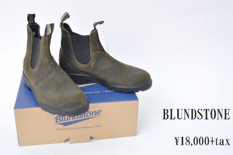 画像1: BLUNDSTONE BS1615 Dark Olive メンズ 人気 通販 (1)