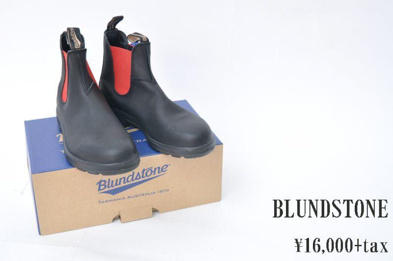 画像1: BLUNDSTONE BS508 Voltan Black/Red メンズ 人気 通販 (1)