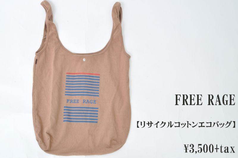 画像1: FREE RAGE リサイクルコットンエコバック 小物 人気 通販 (1)