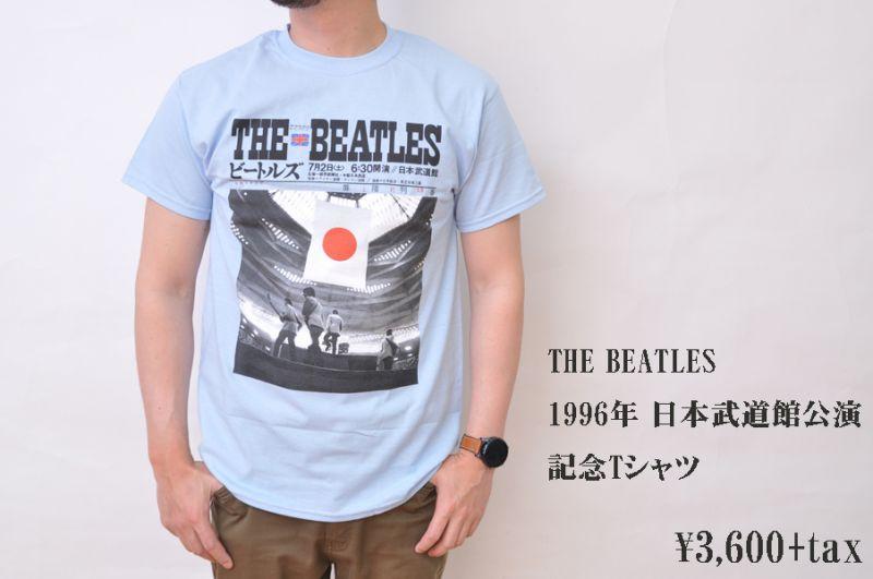 画像1: THE BEATLES 1996年 日本武道館公演 記念Tシャツ メンズ レディース 通販 人気 (1)