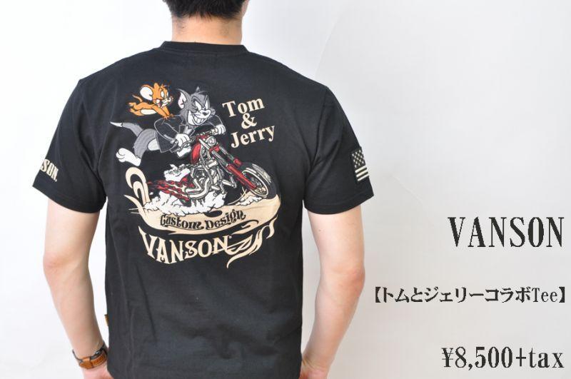 画像1: VANSON トムとジェリーコラボTee メンズ 人気 通販 (1)