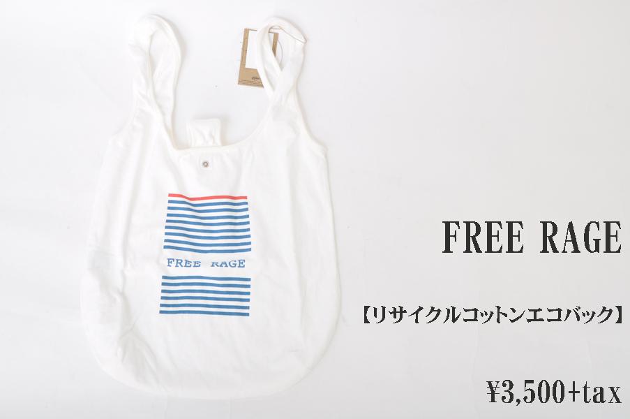 画像1: FREE RAGE リサイクルコットンエコバック ホワイト 小物 人気 通販 (1)