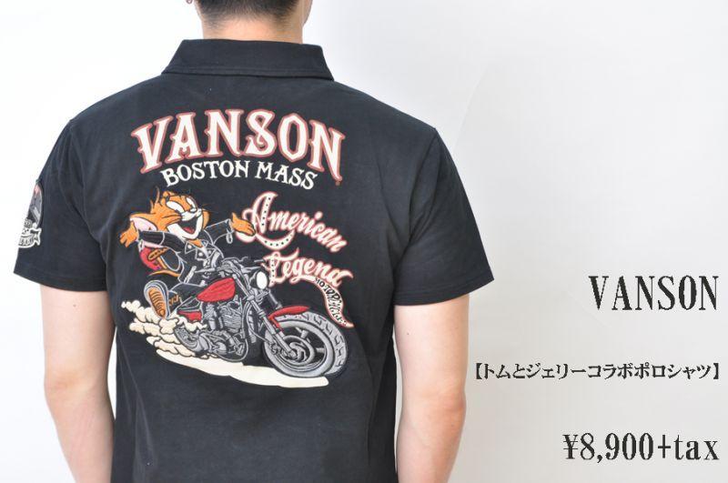 画像1: VANSON トムとジェリーコラボポロシャツ メンズ 人気 通販 (1)