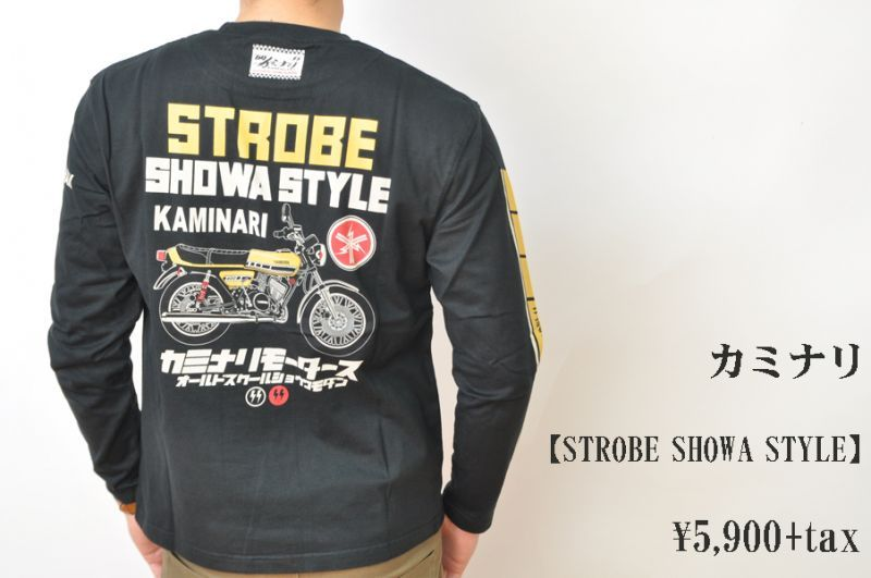 画像1: カミナリ Kaminari 長袖Tシャツ STROBE SHOWA STYLE KMLT-195 BLACK エフ商会 メンズ 通販 人気 カミナリ族 (1)