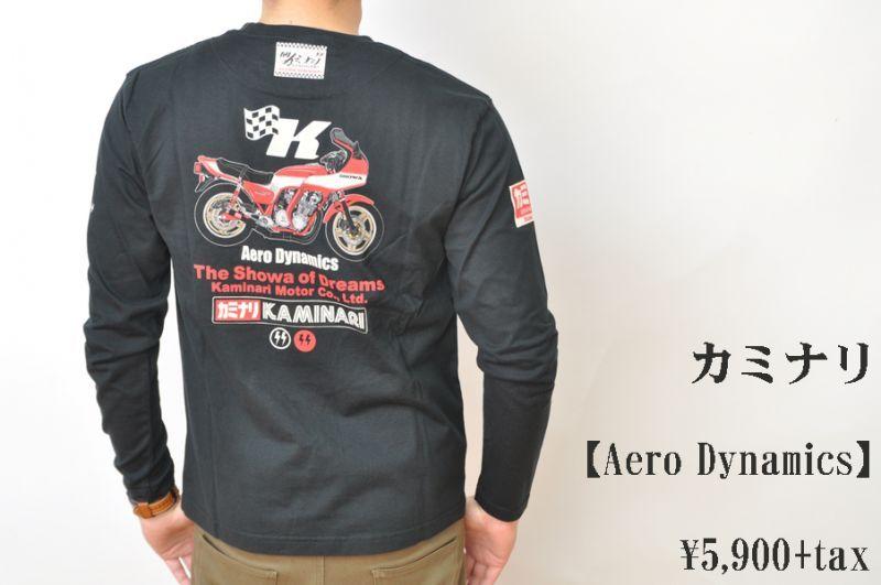 画像1: カミナリ Kaminari 長袖Tシャツ Aero Dynamics KMLT-198 BLACK エフ商会 メンズ 通販 人気 カミナリ族 (1)